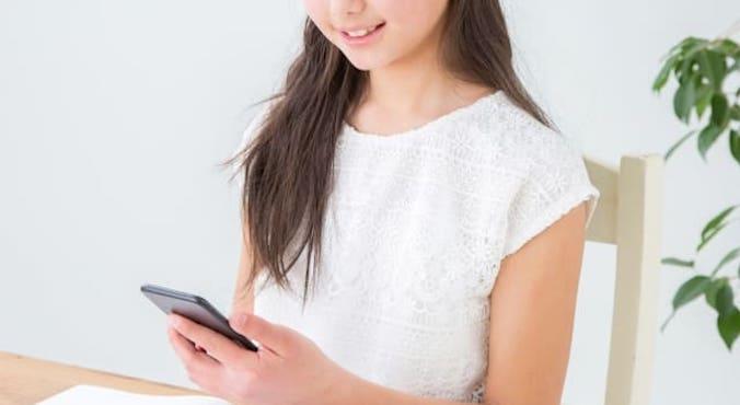 学習院女子大学 オンライン入試相談